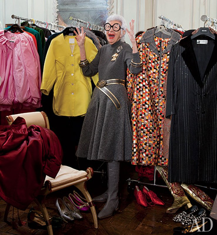 Loveisspeed style icon iris apfel ny apartment for Apartment clothing