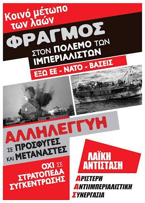 ΜΕΤΩΠΟ ΛΑΩΝ