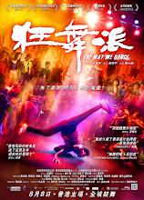 The Way We Dance (2013)