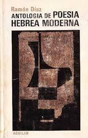 Poesía Moderna Hebrea