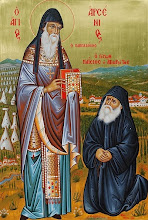 St Arsenios and Elder Paisios