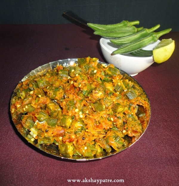 kadai bhindi in a serving plate