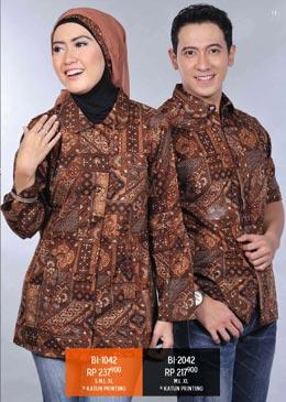 Model Baju Batik Modern Terbaru 2012 | Hikmah Kehidupan