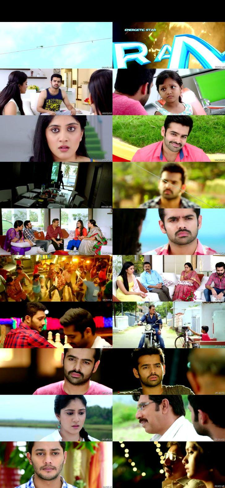 Screen Shot Of Tollywood Movie Nenu Sailaja 2016 Full Movie In Hindi Dubbed Free download 720P HD