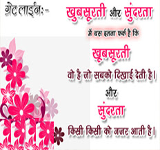 love quotes in hindi love quotes wallpapers