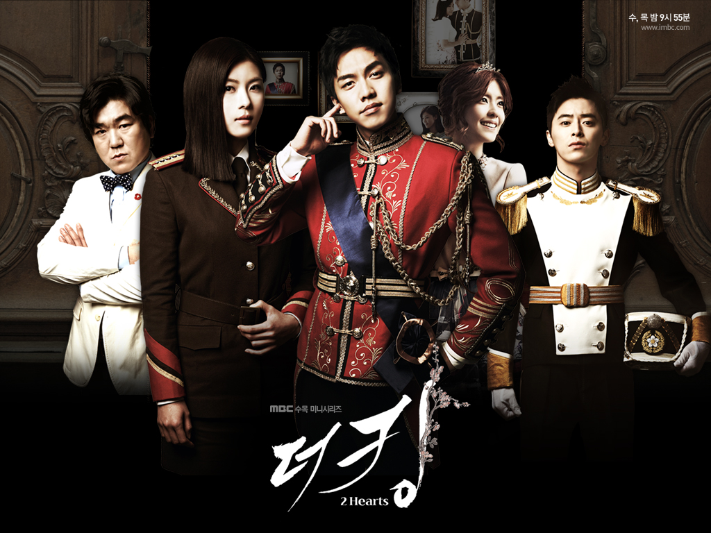 SINOPSIS The King 2 Hearts Episode 1 - 20 Episode Terakhir