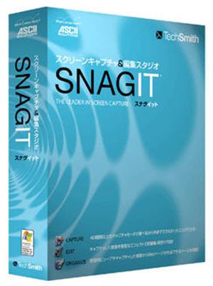 برنامج تصوير الشاشة فيديو Snagit Photography Screen بدقة عالية