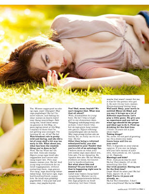 Meg Imperial Sexy photo for FHM Philippines December 2012