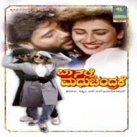 Baa Nalle Madhuchandrake songs download