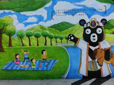 Picnic on Kaohsiung's Love River Taiwan