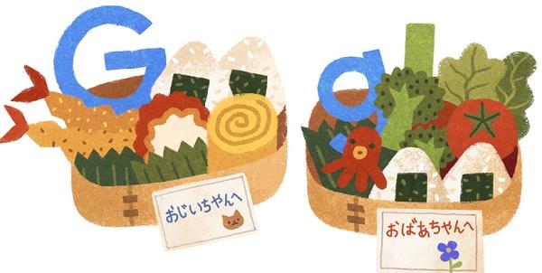 Hari Lanjut Usia Nasional Di Jepang  Di Logo Google Doodle Hari ini 21 September 2015  ?