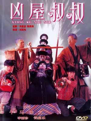 Dòng Họ Xác Ướp - Mr. Vampire Sage (2007)
