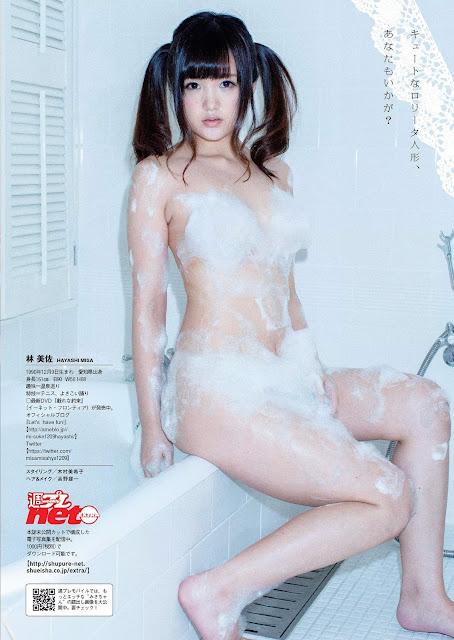 林美佐 Hayashi Misa Weekly Playboy No 46 2015 Photos 4