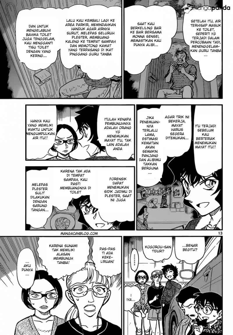 Komik detective conan 861 - seperti sihir 862 Indonesia detective conan 861 - seperti sihir Terbaru 12|Baca Manga Komik Indonesia|Mangacan