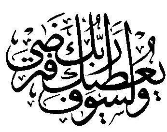 Related to Mewarnai Kaligrafi Asmaul Husna - Gambar Mewarnai