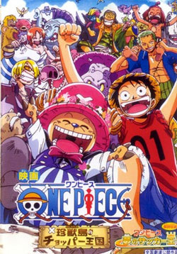 One Piece: Chopper′s Kingdom On The Island Of Strange