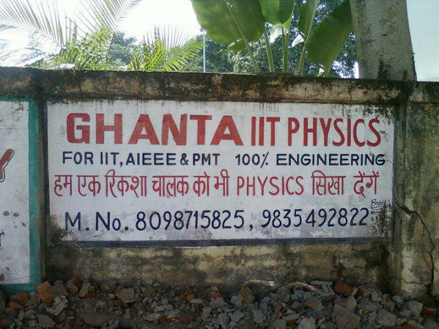Funny Training Institute for IIT, AIEEE, PMT 100% Engineering (Ghanta IIT Physics)