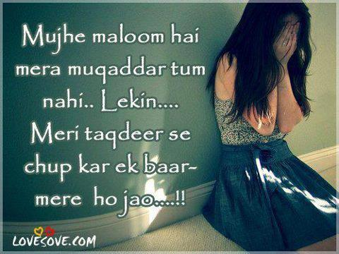 love quotes in urdu quotes about love