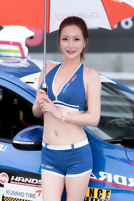 2 Min Soo Ah - CJ Super Race R5 - very cute asian girl-girlcute4u.blogspot.com