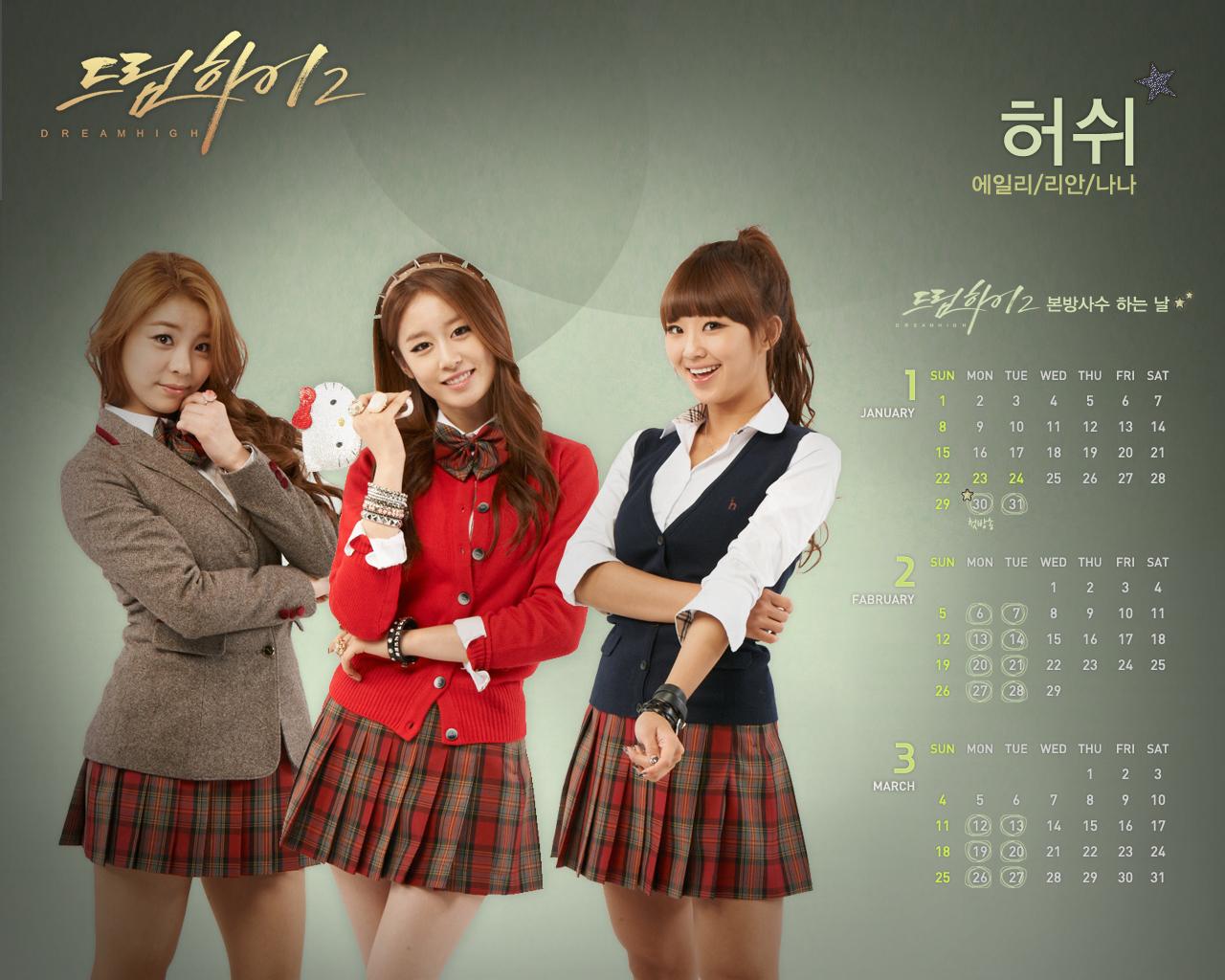 Autumn s concerto wallpaper - Credit Dream High 2 Website