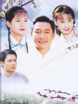 Phim Nàng Dâu Hiếu Thảo TodayTV-Trọn bộ