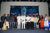 Saahasam Seyara Dimbaka trailer launch-thumbnail-16