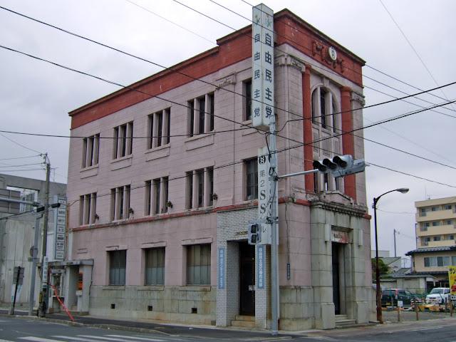 東日本大震災,石巻,自由民主党石巻市支部ビル〈著作権フリー無料画像〉Free Stock Photos