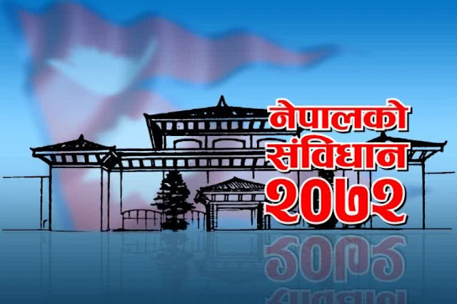 Nepal Sambidhan 2072 Download