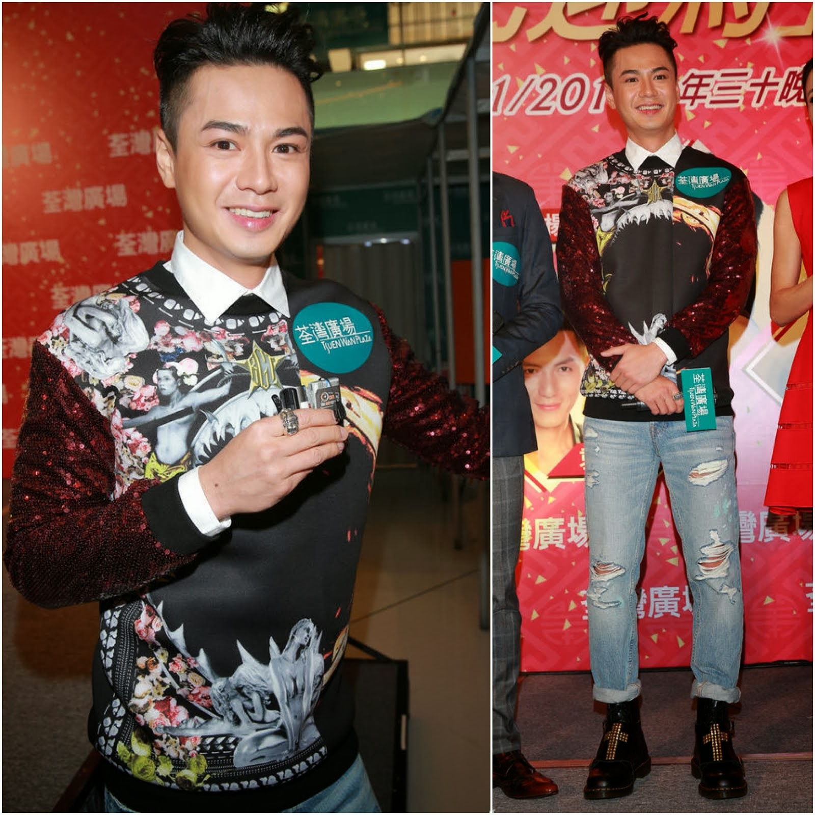 Law Chung-Him [罗仲谦] in Givenchy - Chinese New Year Festivities