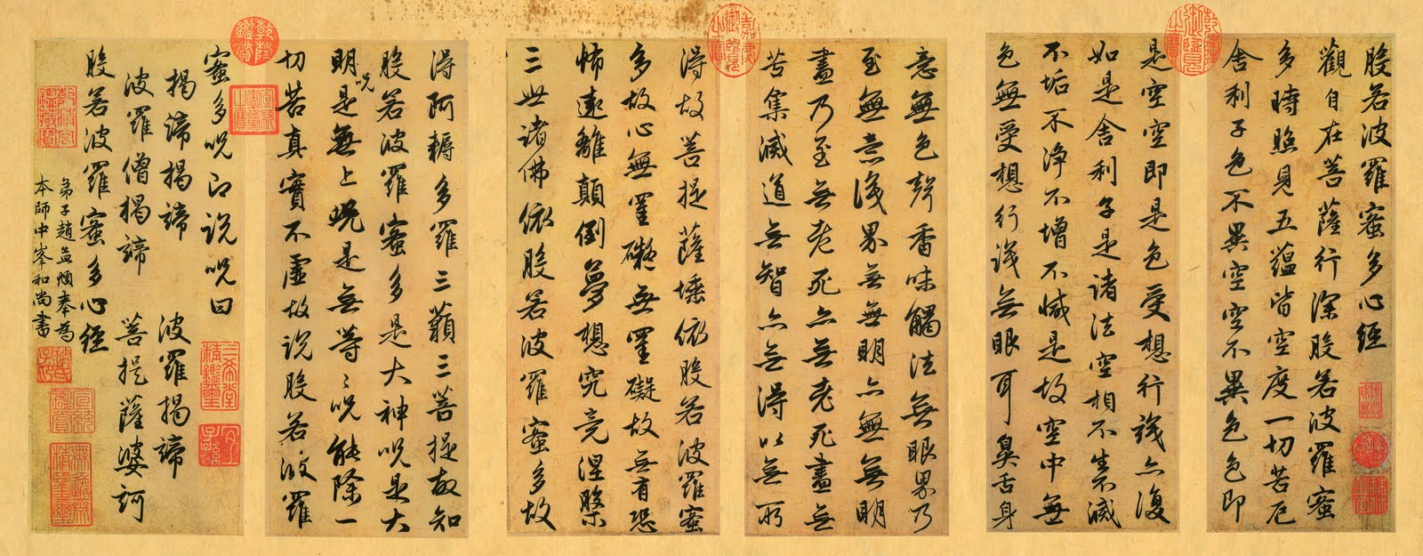 crowbone: Calligraphy: Heart Sutra