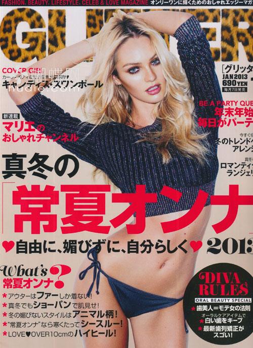 GLITTER (グリッター) January 2013 キャンディス・スワンポールCandice Swanepoel magazine scans