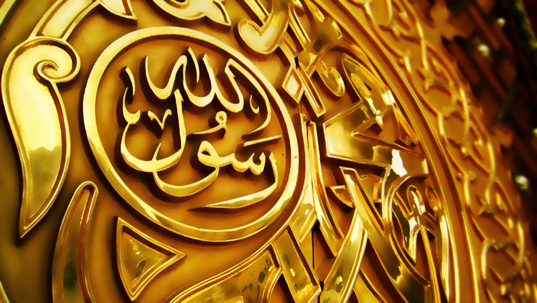 9 Sifat Mulia Nabi Muhammad Yang Tidak Dimiliki Umatnya