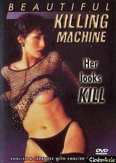 Beautiful Killing Machine 1996