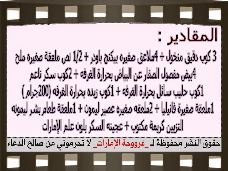 http://1.bp.blogspot.com/-DqplENhq5Wk/VG8NVK9MUVI/AAAAAAAACzE/QSym59pPk74/s1600/3.jpg