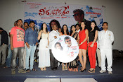 Veerudokkade movie audio launch photos-thumbnail-6