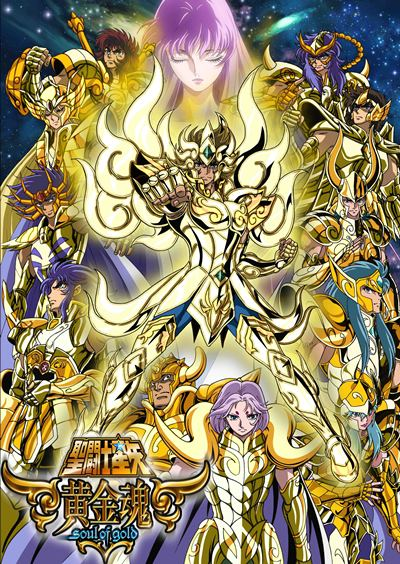 Saint Seiya: Soul of Gold Capitulo 9