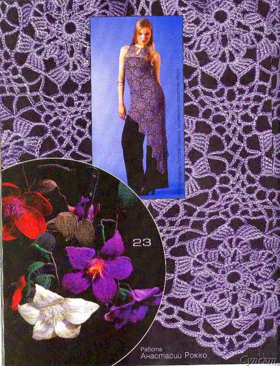 Вязание » Вязание, вязание спицами, вязание крючком, Схемы 38