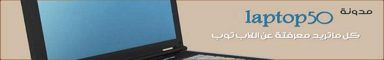 laptop50
