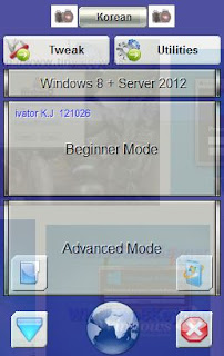 Free KJ Activator Crack for all Windows 8 Version