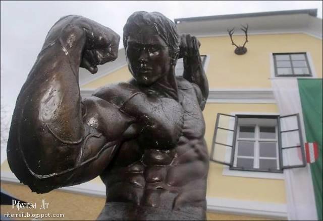 http://1.bp.blogspot.com/-DrYsAe5buWc/TpVcjJkOmUI/AAAAAAAAjfg/4HBIMTP5CkQ/s1600/Schwarzenegger-Museum-001.jpg