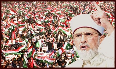 Inqlab , Tahir ul Qadri, Green Revolution