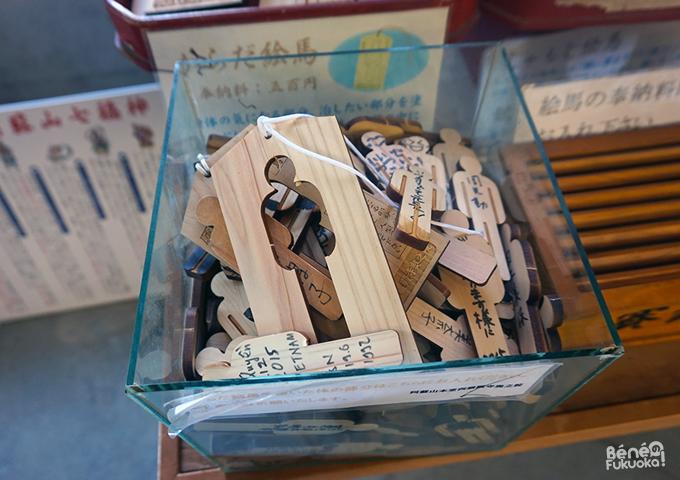 Amulettes Mont Aso