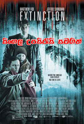 Extinction 2015 Full Movie Watch Online With Sinhala Subtitle