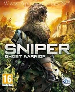 Sniper Ghost Warrior 1 PC Game