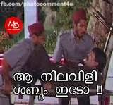 Malayalam Photo Comments _ aa nilavili shabdam ido - Jagathi Sree kumar