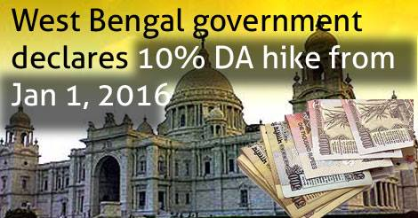 west_bengal_government_10%_DA_Hike