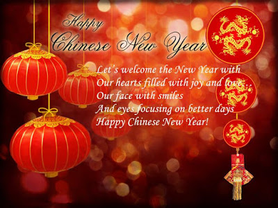 Chinese New Year Greetings 2016