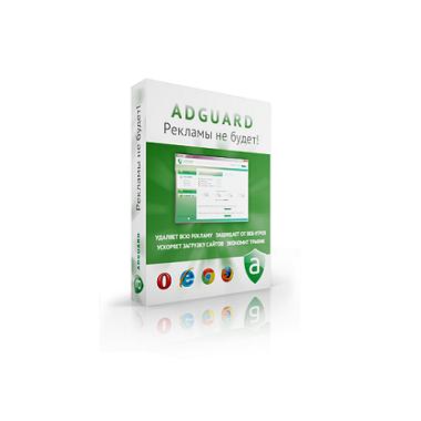 Мы рады сообщить о выходе новой версии программы - Adguard 5.3. Adguard уд