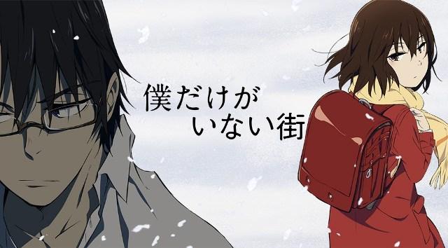 1 Boku Dake Ga Inai Machi