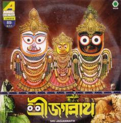 Sri Jagannath 1985 Bengali Movie Watch Online